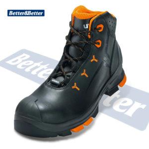 ARTRA ARENZANO 850 673560 S3 bakancs munkavédelmi cipő