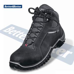 uvex munkavédelmi cipő 6983-8