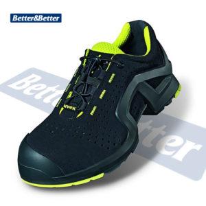 uvex 8514-sarga munkavédelmi cipő - lábbeli