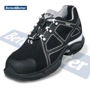 9503 uvex xenova® atc goretex vízálló munkavédelmi félcipő