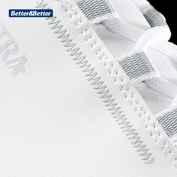 Artra cipő fehér munkavédelmi cipő egészségügyben, élelmiszeriparban, BGR191